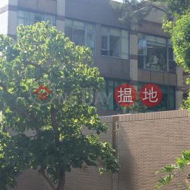 旭逸居2座,赤柱, 香港島