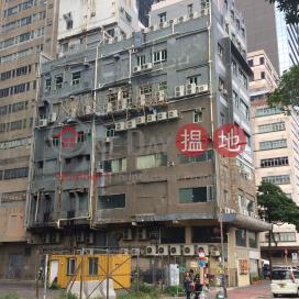90 Hung To Road,Kwun Tong, Kowloon