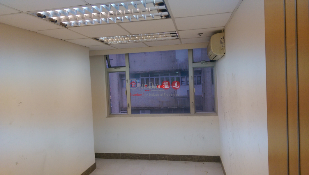 Property Search Hong Kong | OneDay | Industrial Sales Listings Universal Industrial Centre