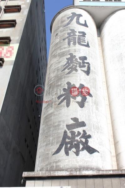 Kowloon Flour Mills Building (Kowloon Flour Mills Building) Kwun Tong|搵地(OneDay)(5)