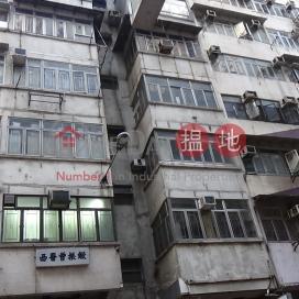 32B Belcher\'s Street,Kennedy Town, Hong Kong Island