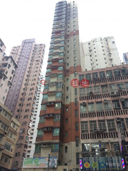 富裕中心 (Wealthy Plaza) 西灣河|搵地(OneDay)(1)