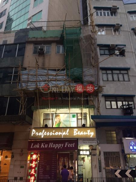 195 Queen\'s Road West (195 Queen\'s Road West) Sai Ying Pun|搵地(OneDay)(1)