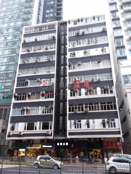 皆興大廈 (Kai Hing Building) 旺角|搵地(OneDay)(2)