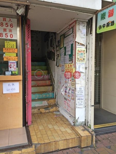 新豐路51號 (San Fung Avenue 51) 上水|搵地(OneDay)(1)