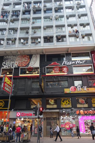 寶漢大廈 (Po Hon Building) 銅鑼灣|搵地(OneDay)(2)