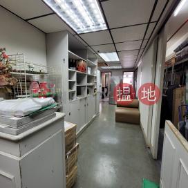最美海灣企業總部自置物業筍盤 益高工業大廈(Yiko Industrial Building)出售樓盤 (YK30072021)_0