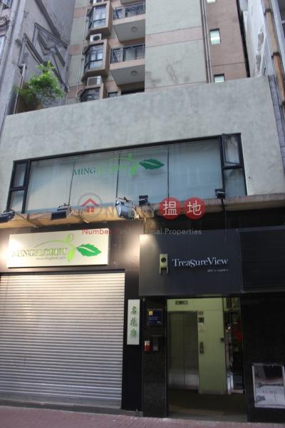 Winning House (Winning House) Sheung Wan|搵地(OneDay)(2)