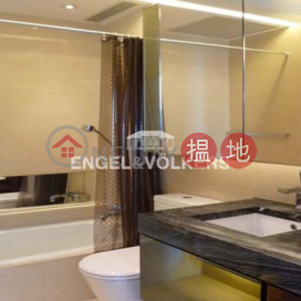 1 Bed Flat for Rent in West Kowloon
