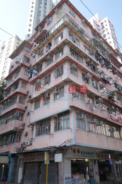 Tung Tai House (Factory Street 10-14) (Tung Tai House (Factory Street 10-14)) Shau Kei Wan|搵地(OneDay)(4)