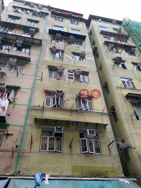 12 FUNG YI STREET (12 FUNG YI STREET) To Kwa Wan|搵地(OneDay)(1)