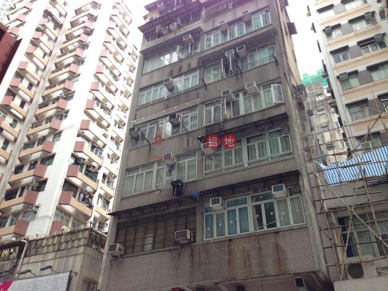 13-15 Shanghai Street (13-15 Shanghai Street) Jordan|搵地(OneDay)(2)