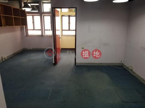 電話: 98755238|灣仔區啟光商業大廈(Kai Kwong Commercial Building)出租樓盤 (KEVIN-9336453032)_0