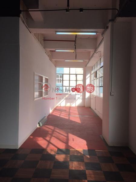 WAH YIU INDUSTRIAL CENTER, Wah Yiu Industrial Centre 華耀工業中心 Rental Listings | Sha Tin (eric.-03889)