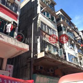 25 Po Yick Street,Tai Po, New Territories