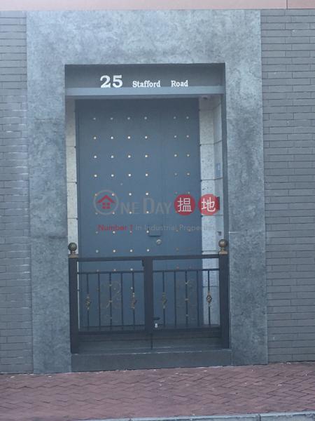 HANG TAK YUEN (HANG TAK YUEN) Kowloon Tong|搵地(OneDay)(3)