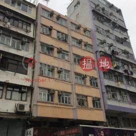 107A Yu Chau Street|汝州街107A號