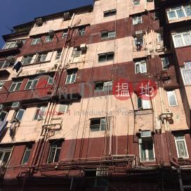 眾安街142號,荃灣東, 新界