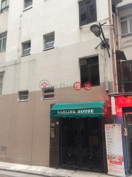 Kar Ling House (Kar Ling House) Mid Levels West|搵地(OneDay)(2)