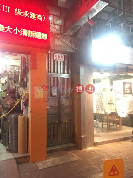 大南街84A號 (84A Tai Nan Street) 太子 搵地(OneDay)(1)