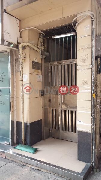350 Shanghai Street (350 Shanghai Street) Mong Kok|搵地(OneDay)(1)