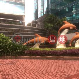 The Harbourfront Landmark|海名軒