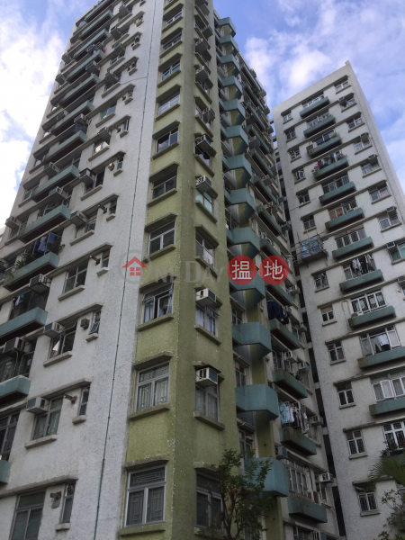 麗裕閣 (B座) (LAI YUE HOUSE (BLOCK B) CHING LAI COURT) 荔枝角|搵地(OneDay)(2)