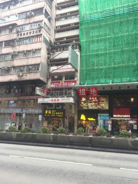 Golden Dragon Commercial Building (Golden Dragon Commercial Building) Yau Ma Tei|搵地(OneDay)(4)