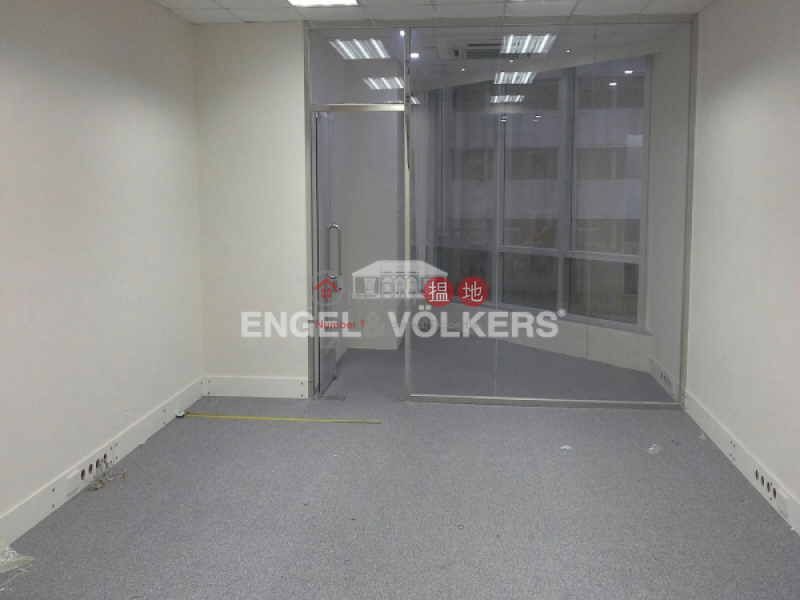 Studio Flat for Sale in Wong Chuk Hang, Southmark 南匯廣場 Sales Listings | Southern District (EVHK40151)