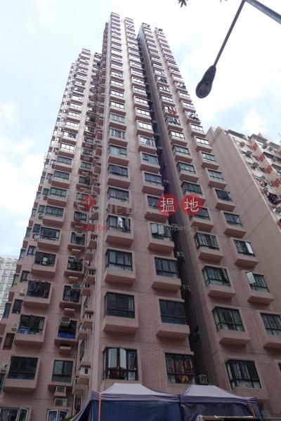 Hung Yan Building (Hung Yan Building) Sai Wan Ho|搵地(OneDay)(1)