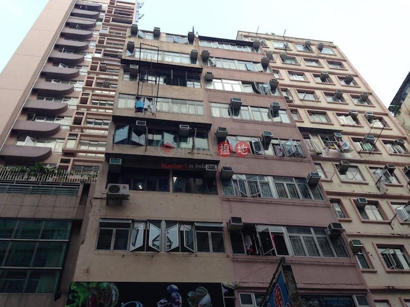 通菜街166號 (166 Tung Choi Street) 太子|搵地(OneDay)(2)