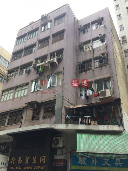 Ngan Yu Building (221 Queen\'s Road West) (Ngan Yu Building (221 Queen\'s Road West)) Sai Ying Pun|搵地(OneDay)(1)