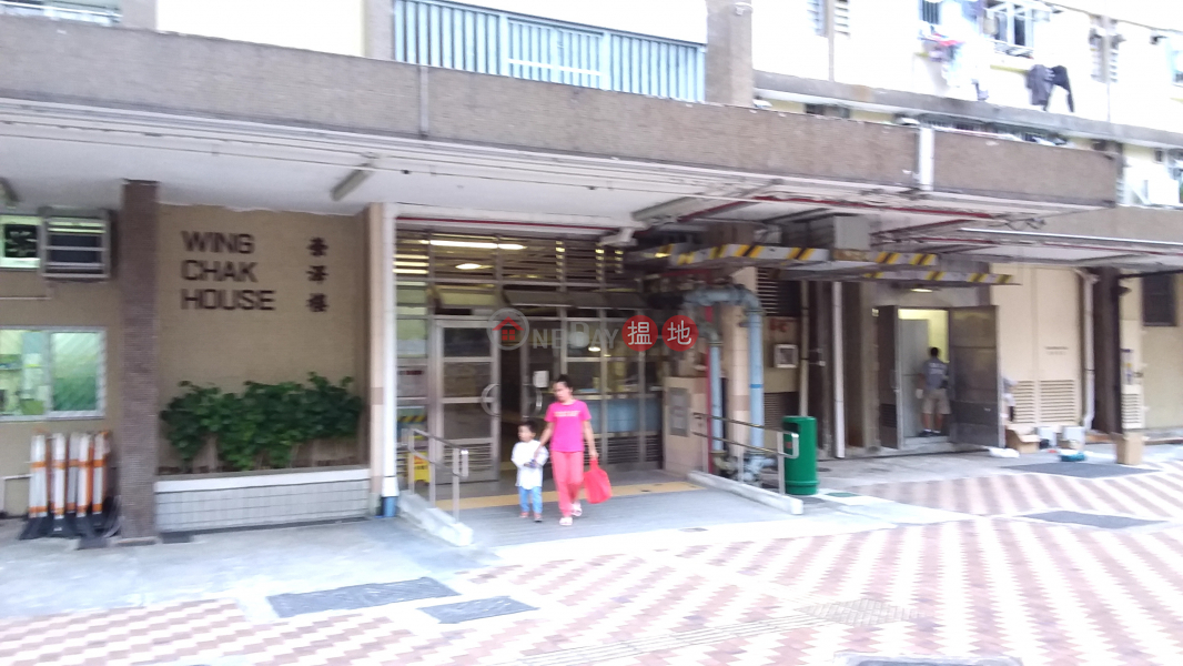 Wing Chak House, Chak On Estate (Wing Chak House, Chak On Estate) Shek Kip Mei|搵地(OneDay)(1)