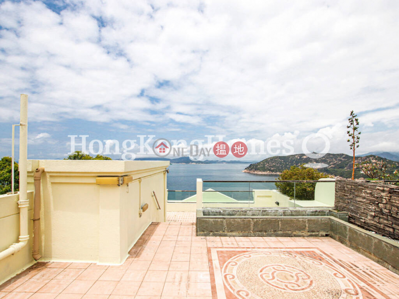 Property Search Hong Kong   OneDay   Residential, Sales Listings 4 Bedroom Luxury Unit at Phase 1 Regalia Bay   For Sale