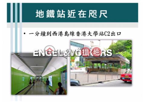 石塘咀開放式筍盤出售|住宅單位|兆宜大廈(Siu Yee Building)出售樓盤 (EVHK44999)_0