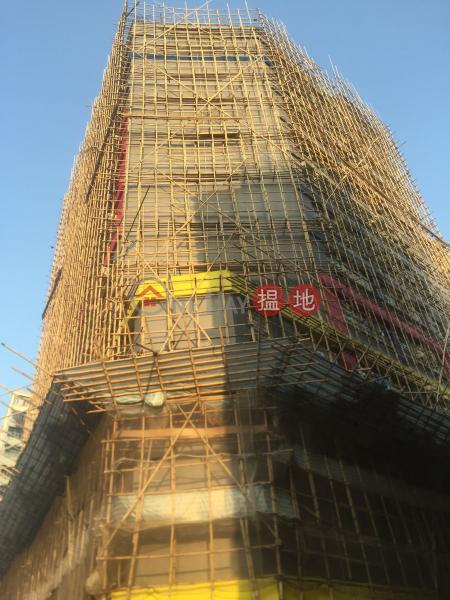 宏豐工業大廈 (World Wide Industrial Building) 土瓜灣|搵地(OneDay)(1)