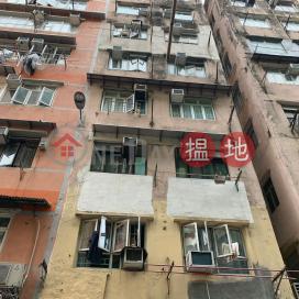 5 FUNG YI STREET,To Kwa Wan, Kowloon