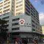 瑞興中心 (Shui Hing Centre) 觀塘區 搵地(OneDay)(1)