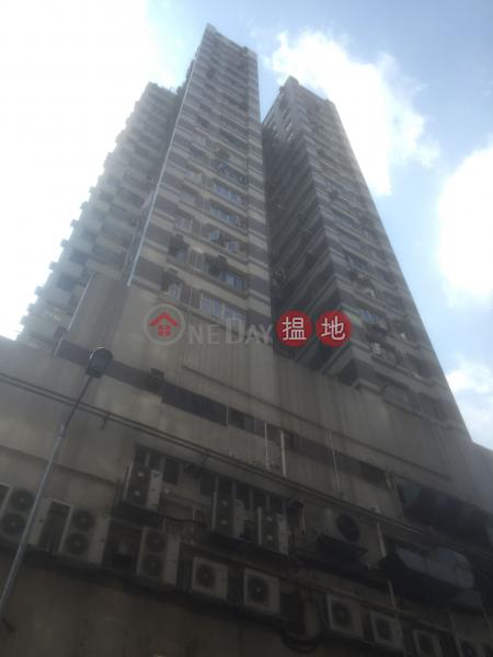 得寶大廈B座 (Block B Tak Bo Building) 旺角|搵地(OneDay)(1)
