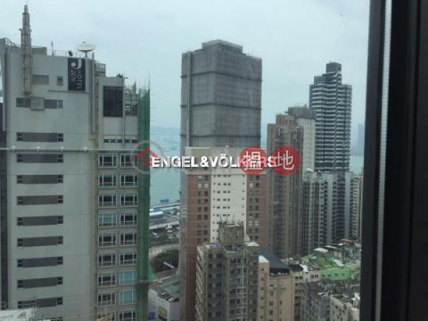 Studio Flat for Rent in Shek Tong Tsui Western DistrictOne South Lane(One South Lane)Rental Listings (EVHK45248)_0