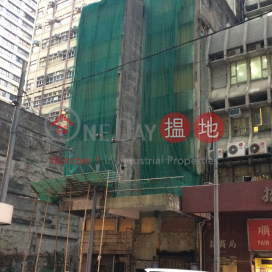 309 Des Voeux Road Central,Sheung Wan, Hong Kong Island