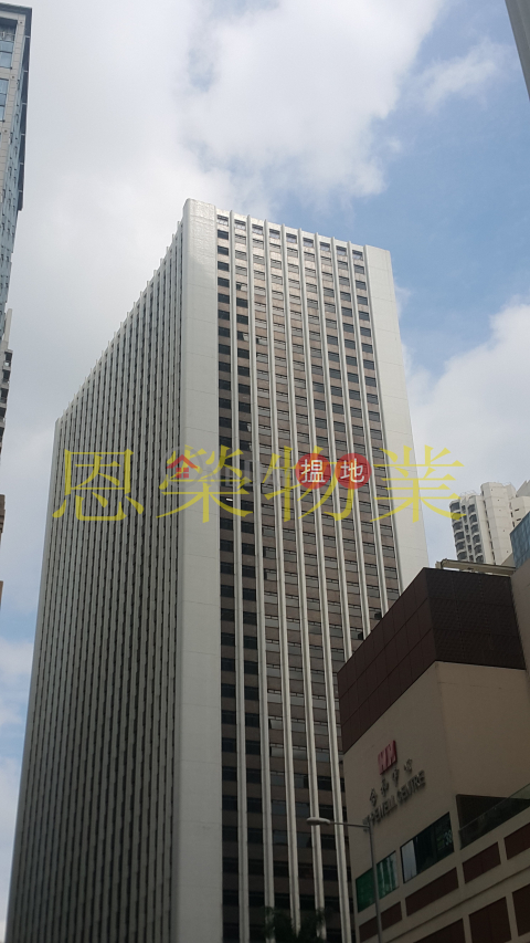 電話: 98755238 灣仔區胡忠大廈(Wu Chung House)出售樓盤 (KEVIN-4091658139)_0