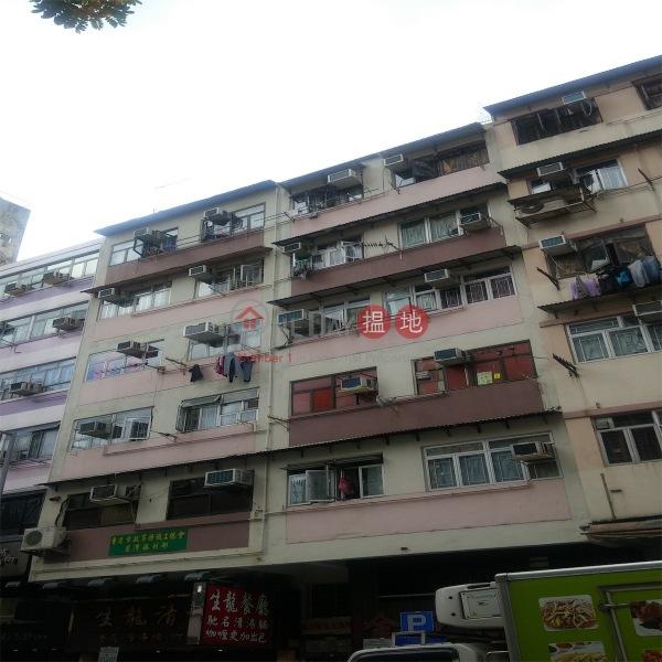 Wan Hing Building (Wan Hing Building) Tsuen Wan East|搵地(OneDay)(2)