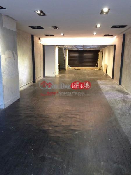 富騰工業中心|地下|工業大廈出租樓盤-HK$ 43,000/ 月