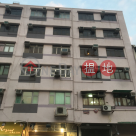 SUN TAI HOUSE|新泰樓
