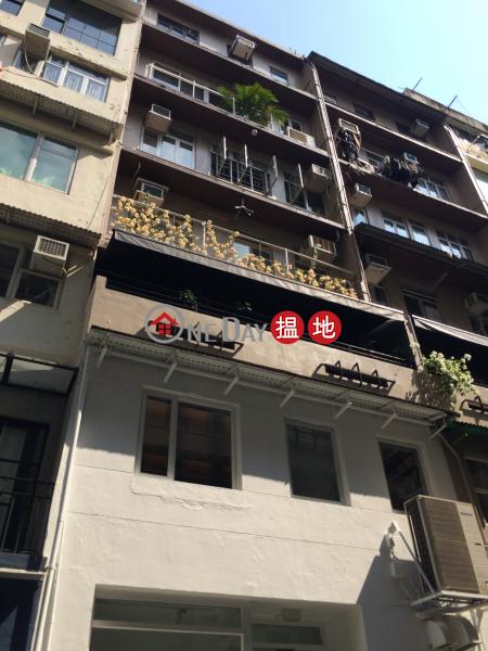 西街48-50號 (48-50 Sai Street) 蘇豪區|搵地(OneDay)(1)
