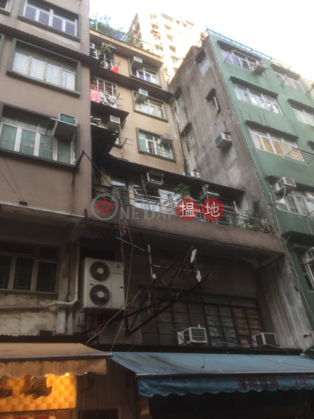 Wah Chi Mansion (Wah Chi Mansion) Tsz Wan Shan|搵地(OneDay)(4)