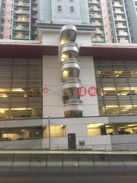 高翔苑高麒閣 (Ko Ki House, Ko Cheung Court) 油塘|搵地(OneDay)(3)