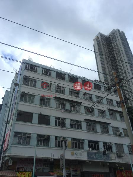 Hung Yip Building (Hung Yip Building) Yuen Long|搵地(OneDay)(1)