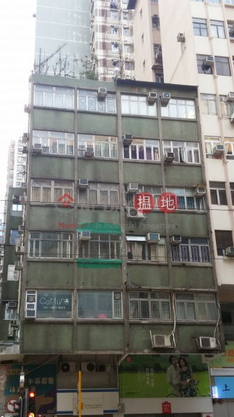 490-492 King\'s Road (490-492 King\'s Road) North Point|搵地(OneDay)(2)